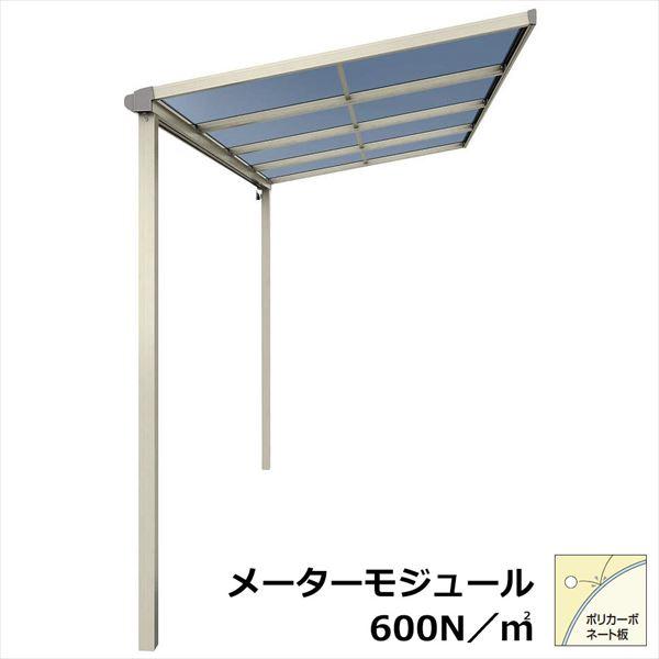 YKKAP テラス屋根 ソラリア 5間×6尺 柱標準タイプ メーターモジュール フラット型 600N/m2 ポリカ屋根 3連結 標準柱 積雪20cm仕様