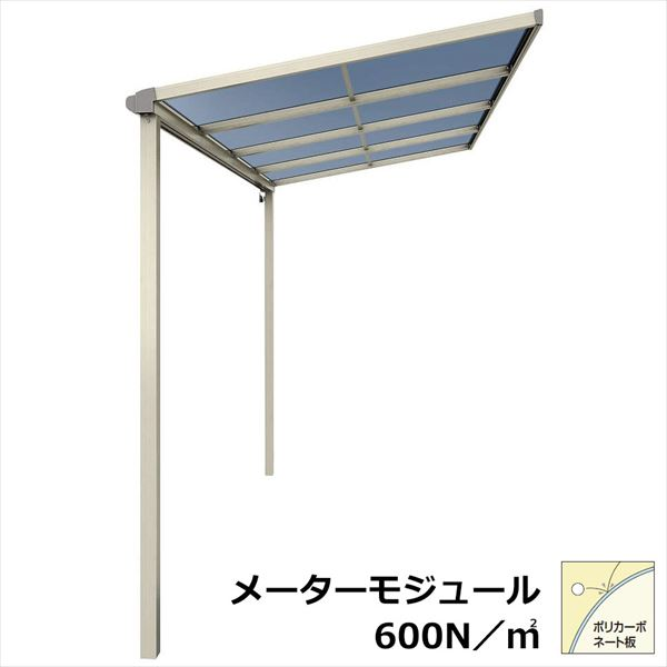 YKKAP テラス屋根 ソラリア 4.5間×5尺 柱標準タイプ メーターモジュール フラット型 600N/m2 ポリカ屋根 3連結 ロング柱 積雪20cm仕様