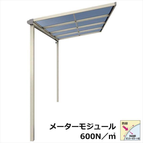 YKKAP テラス屋根 ソラリア 4.5間×3尺 柱標準タイプ メーターモジュール フラット型 600N/m2 熱線遮断ポリカ屋根 3連結 ロング柱 積雪20cm仕様