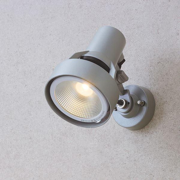 タカショー シンプルLED スポットライト3型 中角(ブラケットタイプ) HFE-D71S #75565300 シルバーグレー/電球色