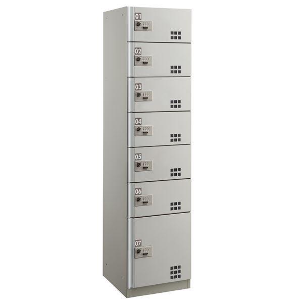 ダイケン 宅配ボックス 機械式ダイヤル錠タイプ TBX-D3SS3型 SS3ユニット(前入前出し、スチール扉) 『マンション用 7ボックス』 ステンカラー
