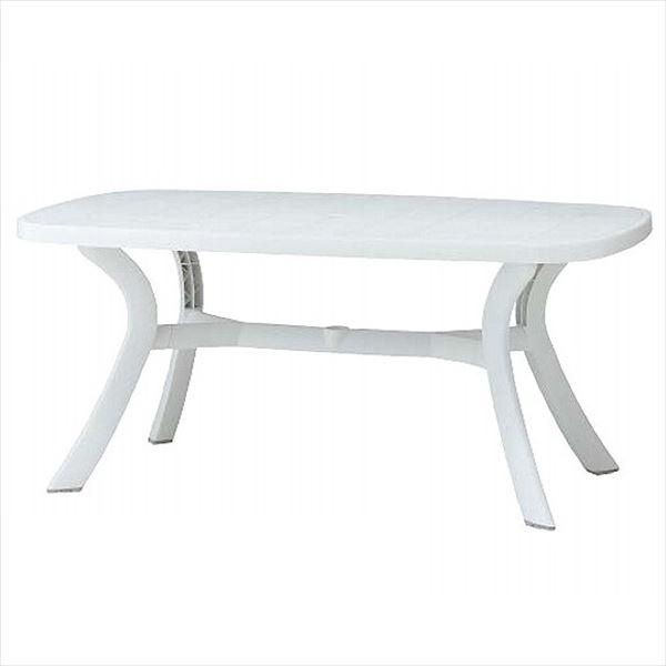 選択 送料無料 タカショー 休日 プールサイドなどの水まわりに トスカーナテーブル プレーンホワイト KCA-10T1 ガーデンテーブル #32995300