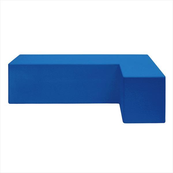オンリーワン おすなばクッション L型 『受注生産品 リードタイム45日』 FL2-SC01B ブルー