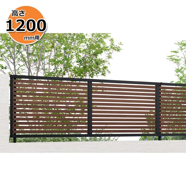 人気の リクシル フェンスAB YS1型 アルミ形材+ラッピング形材色 T-12 本体(1枚) 『アルミフェンス 柵』:エクステリアのプロショップ キロ-エクステリア・ガーデンファニチャー