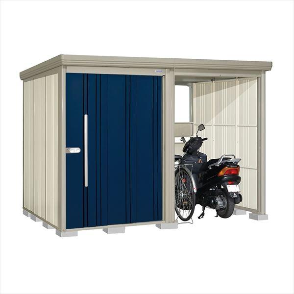 タクボ物置 TP/ストックマンプラスアルファ TP-3019D 一般型 標準屋根 『追加金額で工事も可能』 『駐輪スペース付 屋外用 物置 自転車収納 におすすめ』 ディープブルー