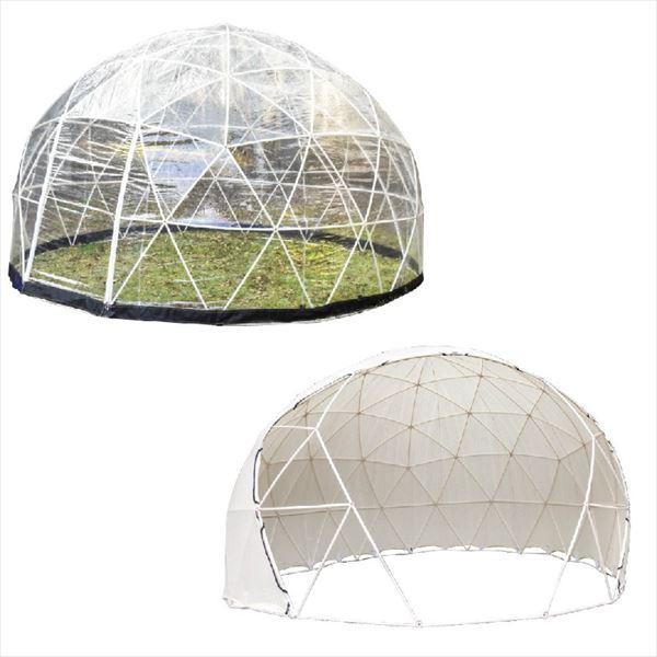 オンリーワン オンリーワンキャンプ スカイコテージ スモール XA3-SC-S 『テント グランピング 温室 庭小屋』