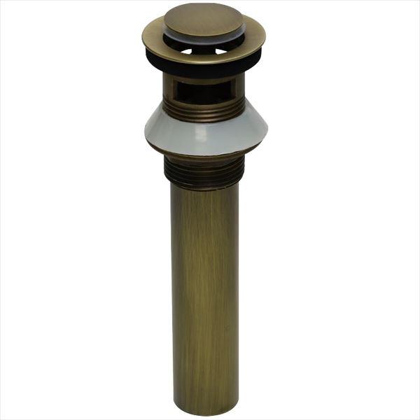 オンリーワン  アンティーク水栓 排水部品  プッシュ式ドレンユニット32(横穴付き)  AE4-MAPDHAB   『水栓柱・立水栓 室内専用』 アンティークブラス