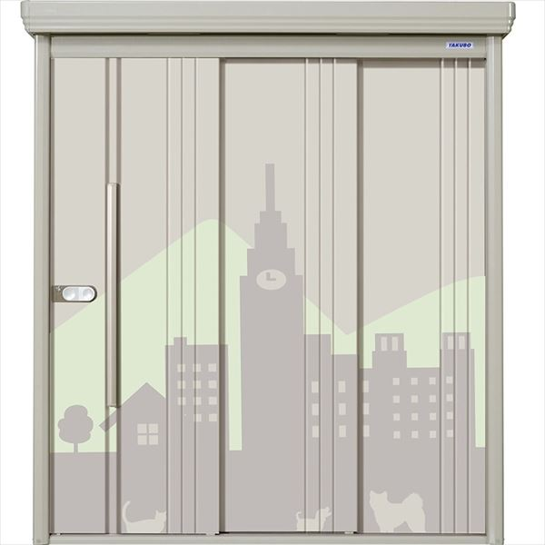 タクボ物置 P/Mr.ストックマン ダンディ P-Z1815A9 一般型  『追加金額で工事可能』 『屋外用 小型物置 DIY向け 収納庫』 街並み