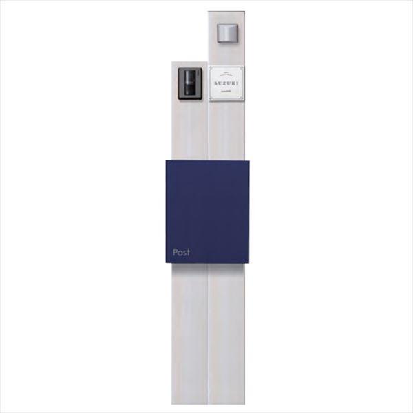 最低価格の オンリーワン トレッペ 本体・照明・ポスト・表札セット PLAN-TP05 『機能門柱 ポスト』, 【ネット限定】 460cd729