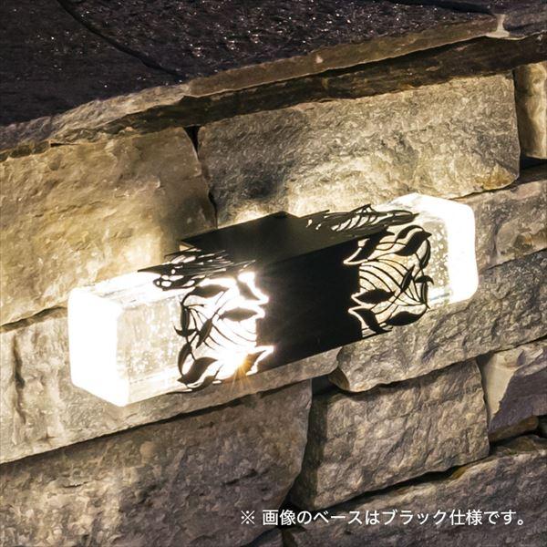 オンリーワン ノートル プランツ  昼白色 12V仕様  ベース:シルバー  AG1-NTPS2  『エクステリアライト 屋外照明』