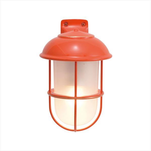 オンリーワン 真鍮製ポーチライト BR5000 くもりガラス(LED仕様)  60's オレンジ GI1-750205  『エクステリアライト 屋外照明』