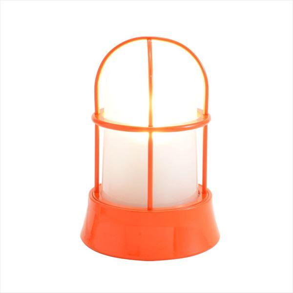 オンリーワン 真鍮製ガーデンライト BH1000 くもりガラス(LED仕様)  60's オレンジ GI1-750015  『エクステリアライト 屋外照明』