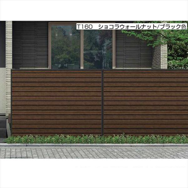 YKKAP ルシアス スクリーンフェンス R03型 単体セット(本体+柱+中桟) T140 『目隠しルーバー アルミフェンス 柵』