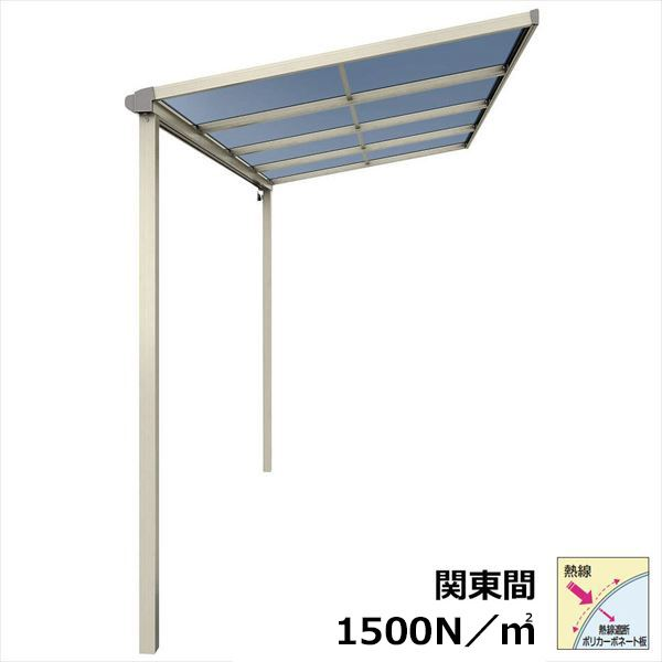 YKKAP テラス屋根 ソラリア 1.5間×7尺 RTC-2721F フラット型 熱線遮断ポリカ 柱標準タイプ 関東間 単体 1500N/m2 積雪50cm地域用