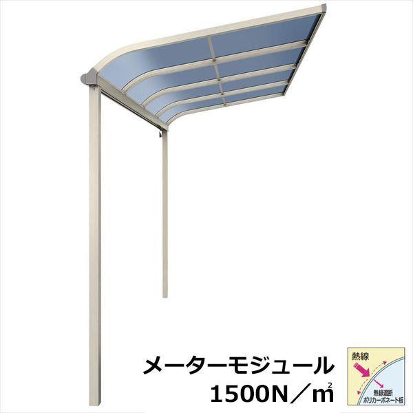 YKKAP テラス屋根 ソラリア 3間(1.5間+1.5間)×5尺 RTCM-6015R アール型 熱線遮断ポリカ 柱標準タイプ メーターモジュール 2連結 1500N/m2 積雪50cm地域用