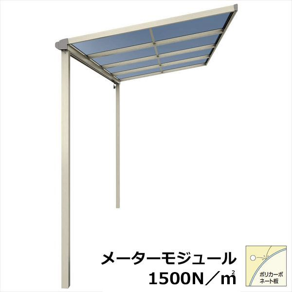 YKKAP  テラス屋根 ソラリア  3.5間(1.5間+2間)×3尺  RTCM-7009F フラット型 ポリカーボネート 柱標準タイプ メーターモジュール 2連結 1500N/m2  積雪50cm地域用 1500N/m2