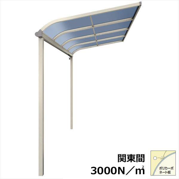 YKKAP テラス屋根 ソラリア 1.5間×6尺 RTC-2718HR アール型 ポリカーボネート 柱標準タイプ 関東間 単体 3000N/m2 積雪100cm地域用 ロング柱仕様