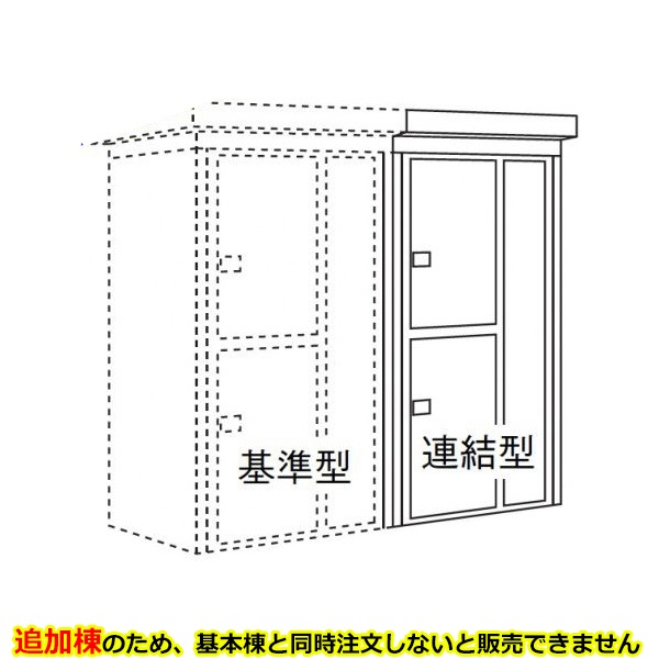 ダイケン DM-KNLW 連続物置 DM-KNL WC11109 連結型(1棟タイプ) *追加棟施工には基本棟の別途購入が必要です  『連続型物置 マンション アパート 工場向け 屋外用』