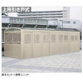 四国化成 ゴミストッカー LL型 LGSLL-HP2441SC (連結ユニット) 『ゴミ収集庫』『ダストボックス ゴミステーション 屋外』 ステンカラー