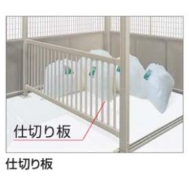 四国化成 ゴミストッカーLL用 GS仕切り板セット(1枚入り) 『ゴミ収集庫』『ダストボックス ゴミステーション 屋外』 ステンカラー