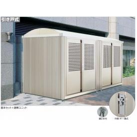 四国化成 ゴミストッカー PL型 LGSPL-A2025開き戸タイプ(連棟ユニット)床付き(600N/平方メートル) 『ゴミ収集庫』『ダストボックス ゴミステーション 屋外』 ステンカラー