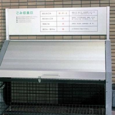 四国化成 ゴミストッカー EF型 GSEF-1812GM(基本セット) 『ゴミ袋(45L)集積目安 31袋、世帯数目安 16世帯』 『ゴミ収集庫』『ダストボックス ゴミステーション 屋外』 ステンカラー