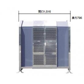 ビニトップ クリーンエース BPM-1508型 『ゴミ袋(45L)集積目安 26袋、世帯数目安 13世帯』 『ゴミ収集庫』 シルバー