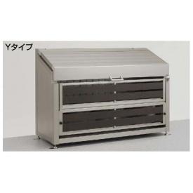 リクシル TOEX ダストックSA型 D650 Yタイプ 『リクシル』 『ゴミ袋(45L)集積目安 20袋、世帯数目安 10世帯』 『ゴミ収集庫』 シャイングレー/渋柿