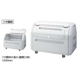 積水テクノ ダストボックス 400 SDB400H 『ゴミ袋(45L)集積目安 9袋、世帯数目安 4世帯』 『ゴミ収集庫』 ライトグレー