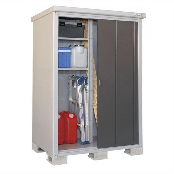 サンキン物置 ロータス LS-1305 一般型  『追加金額で工事も可能』 『小型物置 屋外 DIY向け』 チャコールブラウン
