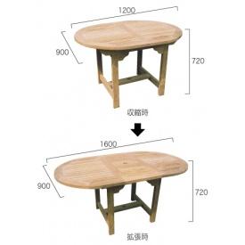 ジャービス商事 エクステンションテーブル 『ガーデンテーブル』 無塗装