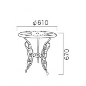 【ジャービス商事】どこの庭にもとけこめるアルミ鋳物製のガーデンファニチャー ジャービス商事 アルミ鋳物テーブル(中) 『ガーデンテーブル』 青銅色