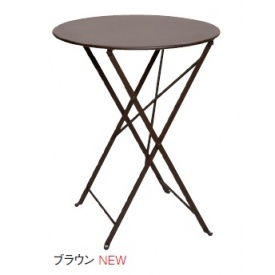 ユニソン ビストロ ビストロテーブル600 『ガーデンテーブル』 ブラウン