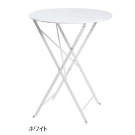 ユニソン ビストロ ビストロテーブル600 『ガーデンテーブル』 ホワイト