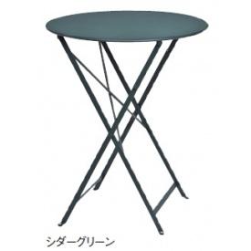 送料無料【ユニソン】華やかなパリの伝統的なカフェスタイル。 ユニソン ビストロ ビストロテーブル600 『ガーデンテーブル』 シダーグリーン