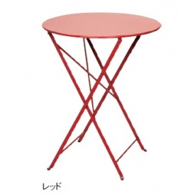 送料無料【ユニソン】華やかなパリの伝統的なカフェスタイル。 ユニソン ビストロ ビストロテーブル600 『ガーデンテーブル』 レッド