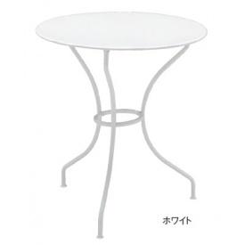 ユニソン フェルモブ オペラテーブル670 『ガーデンテーブル』 ホワイト