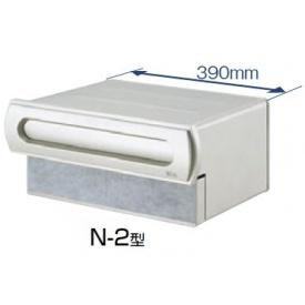 【リクシル】豊富なデザイン・サイズ・カラーで選びやすさを追求。 リクシル TOEX エクスポスト 口金タイプ N-2型(1B-15ボックスタイプ) 『リクシル』 『郵便ポスト』