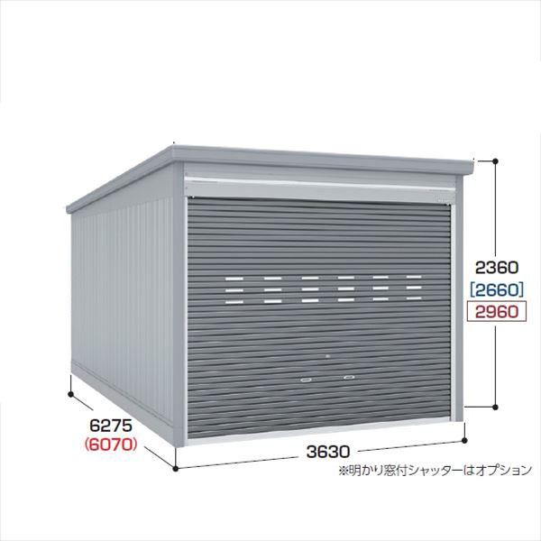 『配送は関東・東海限定』 イナバ物置 ガレーディア GRN-3662H 豪雪地型 『シャッター車庫 ガレージ』