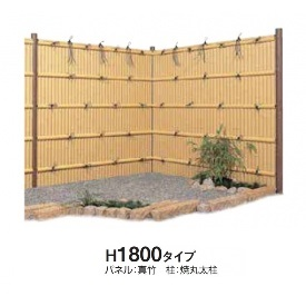 (両面) タカショー 竹 パネル 建仁寺垣 e-バンブーユニット 枯 『竹垣フェンス H1800 柵』 *柱は別売です