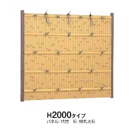 タカショー e-バンブーユニット 建仁寺垣 H2000 パネル (両面) *柱は別売です 『竹垣フェンス 柵』 青竹