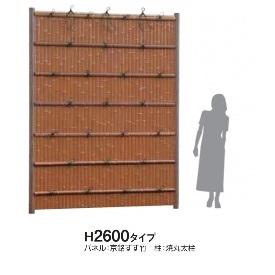 タカショー e-バンブーユニット 建仁寺垣 H2600 パネル (片面) *柱は別売です 『竹垣フェンス 柵』 青竹