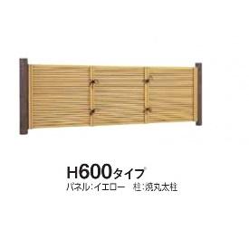 タカショー e-バンブーユニット みす垣 H600 パネル *柱は別売です 『竹垣フェンス 柵』 イエロー