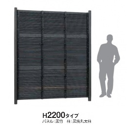 タカショー e-バンブーユニット みす垣 H2200 パネル *柱は別売です 『竹垣フェンス 柵』 イエロー