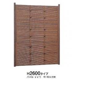 タカショー e-バンブーユニット みす垣 H2600 パネル *柱は別売です 『竹垣フェンス 柵』 イエロー
