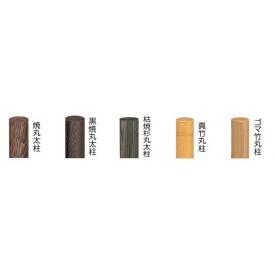タカショー e-バンブーユニット こだわり竹アート竹垣 エンド柱 『竹垣フェンス 柵』 黒焼