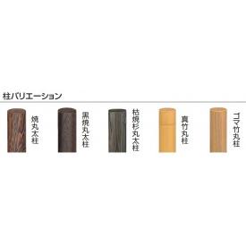 タカショー e-バンブーユニット 横大津垣 H1800 エンド柱 『竹垣フェンス 柵』