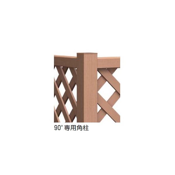YKKAP リウッドデッキ200 ハイパーティション 08用 90°専用角柱 T190 ウッドデッキ フェンス パネル 人工木 樹脂 diy