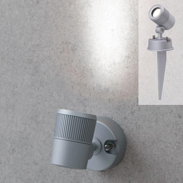 タカショー De-SPOT スプレッドタイプ(LED色:白) 12V用 HBB-009W 『ローボルトライト』 『エクステリア照明 ライト』