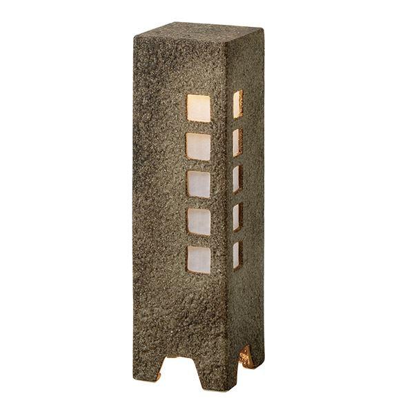 タカショー 和風ローボルトライト 月雫(つきしずく) 砂窯肌(LED色:電球色) 12V用 HGA-D02S 『ローボルトライト』 『エクステリア照明 ライト』#61238300